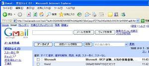 GMailIMAP_08.jpg