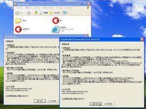 GayoReader_02.jpg