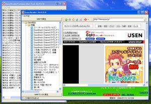 GayoReader_03.jpg