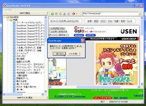 GayoReader_04.jpg