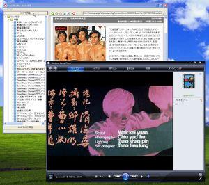 GayoReader_05.jpg