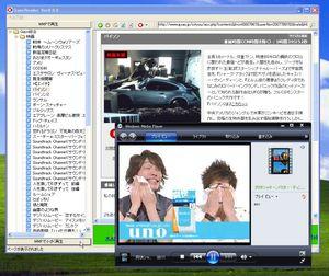 GayoReader_06.jpg