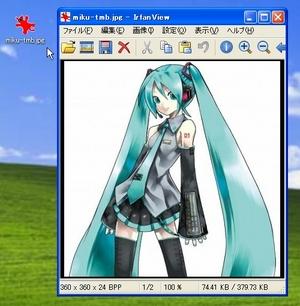 GenoPal_01.jpg