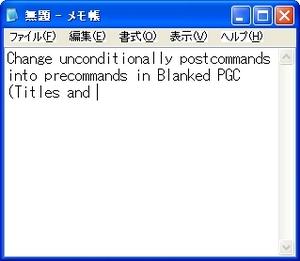 GetTipTx_03.jpg