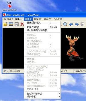 GifResizer_01.jpg