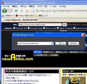 GlypeProxyProxilla_03.jpg