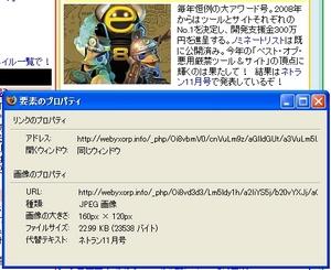 GlypeProxyProxilla_05.jpg