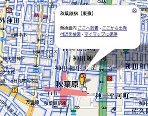 GoogleMapStreetviewq_01.jpg