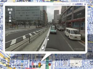 GoogleMapStreetviewq_02.jpg