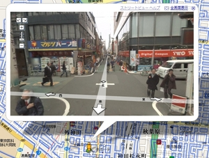GoogleMapStreetviewq_03.jpg