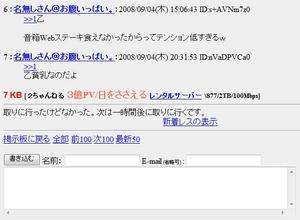 GoogleResultPostInfo_02.jpg