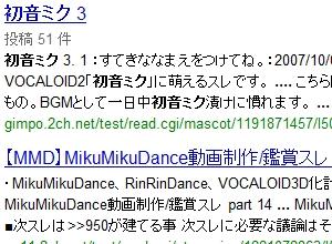 GoogleResultPostInfo_04.jpg