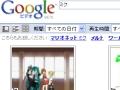 GoogleVideoOpened_00.jpg