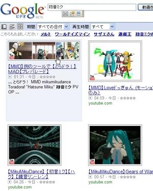 GoogleVideoOpened_02.jpg