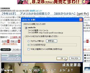 Greasefire_05.jpg