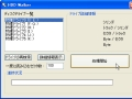 HDDWalker_00.jpg