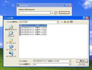 Handbrake_01.jpg