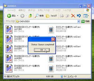 Handbrake_05.jpg