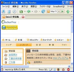 HotspotShield_04.jpg