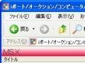 I-port_00.jpg