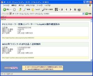 I-port_02.jpg