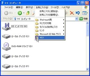 I-port_03.jpg