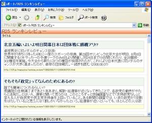 I-port_04.jpg