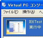 IE6Test_00.jpg