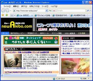 IE7TweakUtility_05.jpg