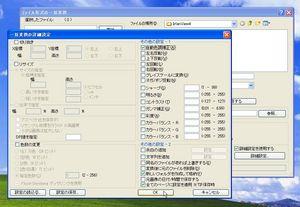 IrfanView4_03.jpg