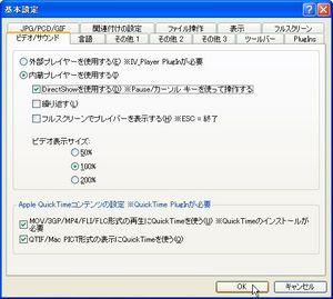 IrfanView4_04.jpg