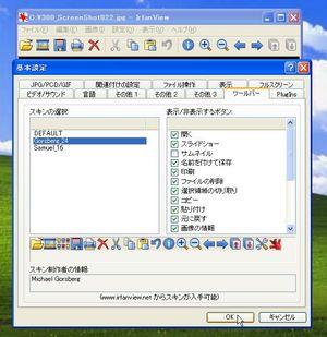 IrfanView4_05.jpg