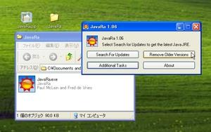 JavaRa_02.jpg