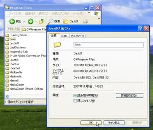 JavaRa_04.jpg