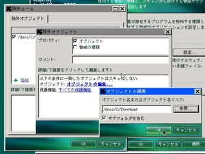 KasperskyRescueCD_06.jpg