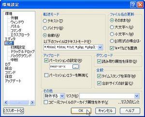 Lyrics_01.jpg
