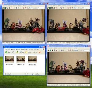 MSGroupShot_01.jpg