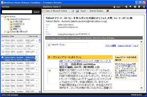 MailStoreHome_06.jpg