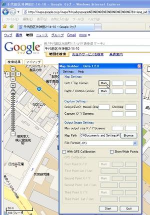 MapGrabber_01.jpg
