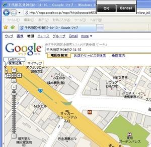 MapGrabber_02.jpg