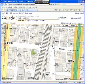 MapGrabber_04.jpg