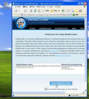 MediaCoderForiPhoneiPodTouch_01.jpg
