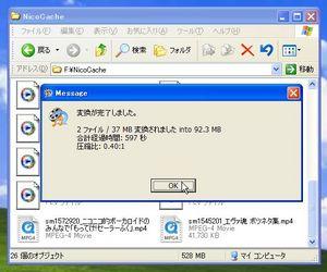 MediaCoderForiPhoneiPodTouch_05.jpg