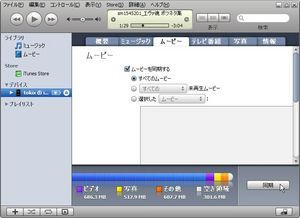 MediaCoderForiPhoneiPodTouch_07.jpg