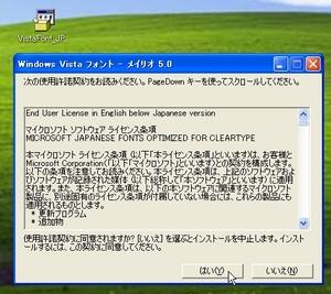 Meiryo_01.jpg
