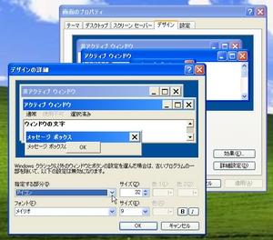 Meiryo_04.jpg