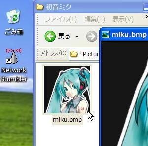 Meiryo_05.jpg