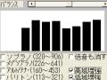 MinusOneMaker_00.jpg