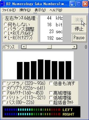 MinusOneMaker_02.jpg