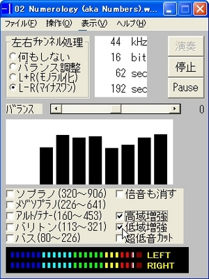 MinusOneMaker_03.jpg